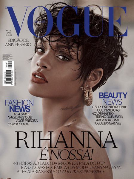rihanna-vogue-brazil-cover-2